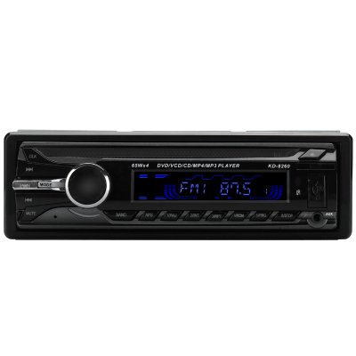 1 DIN Car DVD Player - 4X65Watt Output, MP4, DVD, VCD, MP3, CD Support, Anti-theft Detachable Panel,